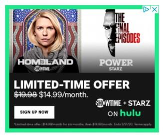 banner ad example from Hulu